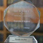 récompense elkhatib law firm